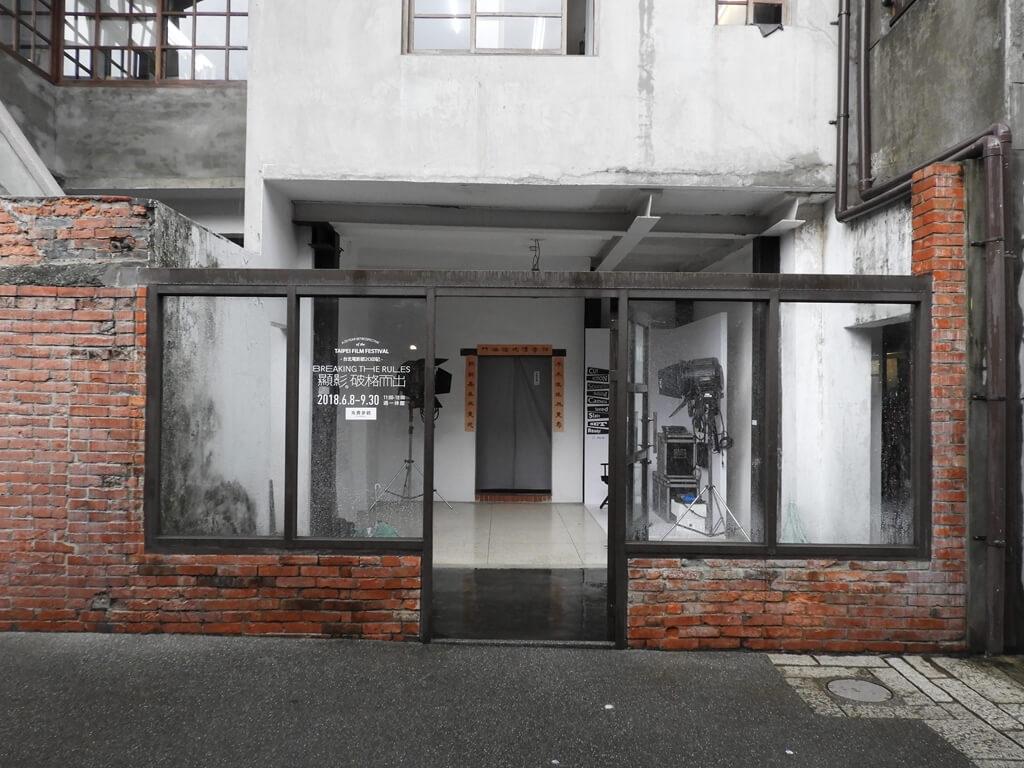 剝皮寮歷史街區的圖片:顯影.破格而出展區