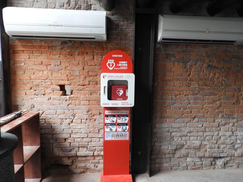 剝皮寮歷史街區的圖片:AED