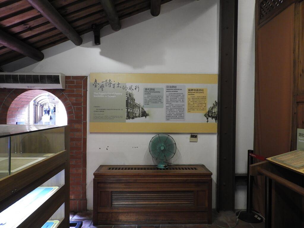 臺北市鄉土教育中心的圖片:台灣詩社的風行