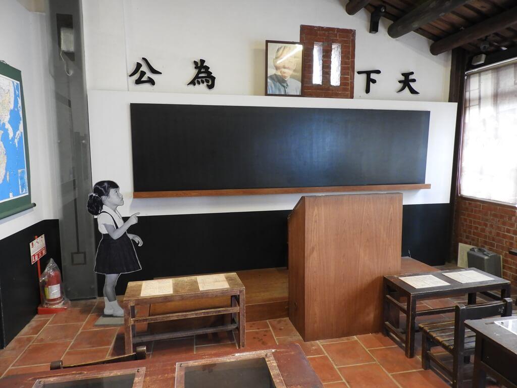 臺北市鄉土教育中心的圖片:早期的教室場景