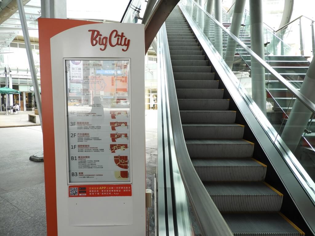 Big City 遠東巨城購物中心的圖片:電扶梯及樓層看板
