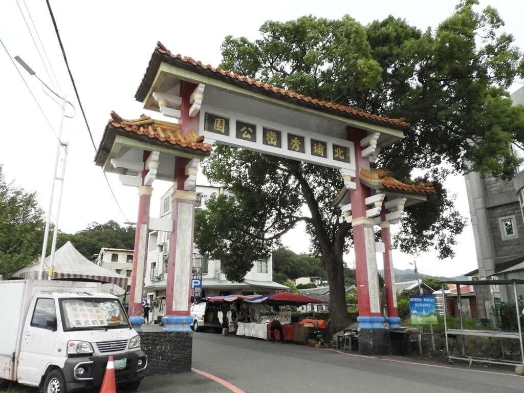 北埔老街的圖片:北埔秀巒公園牌樓