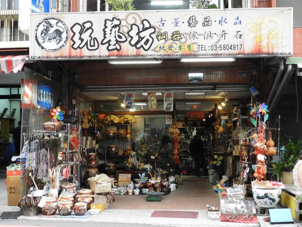 北埔老街的圖片:玩藝坊