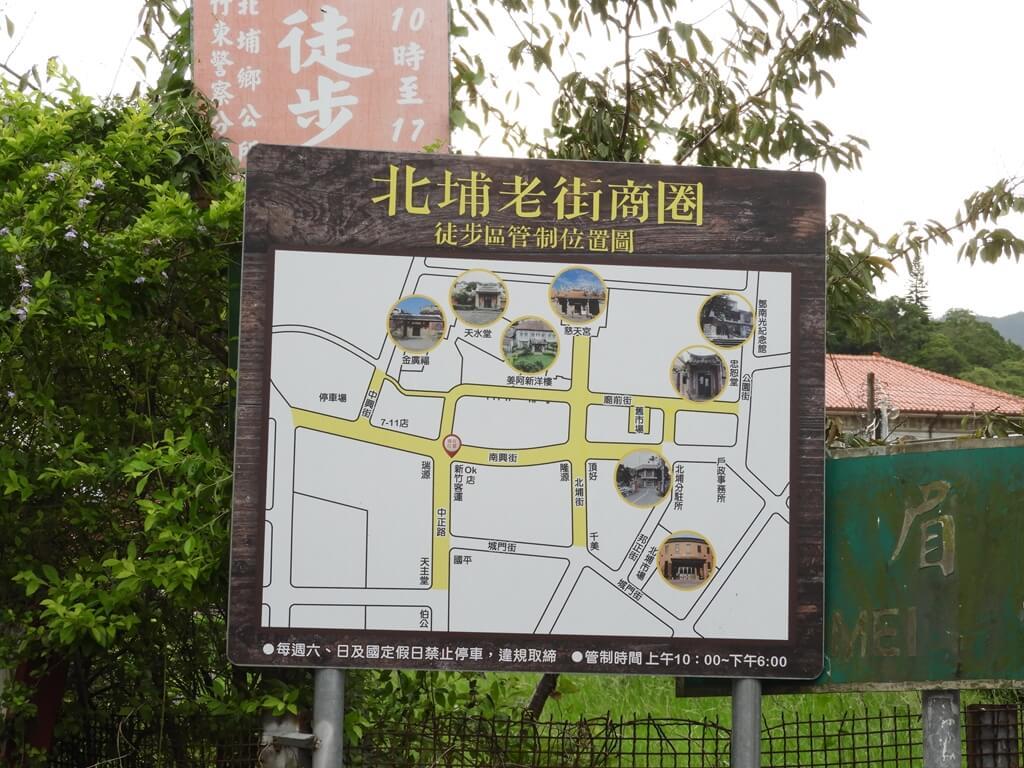 北埔老街的圖片:北埔老街商圈徒步區管制位置圖