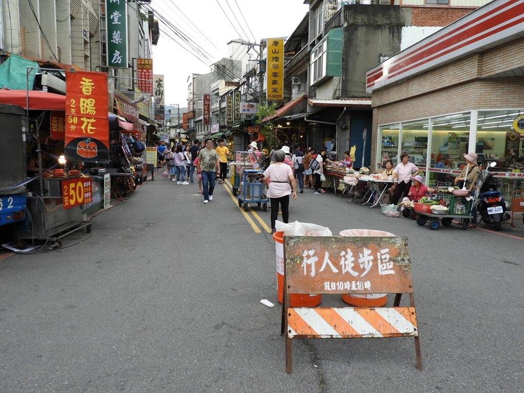 北埔老街的圖片:南興街行人徒步區告示牌