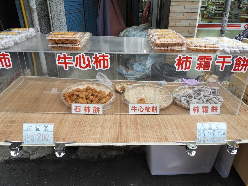 北埔老街的圖片:柿餅(牛心柿、石柿餅、柿霜餅)