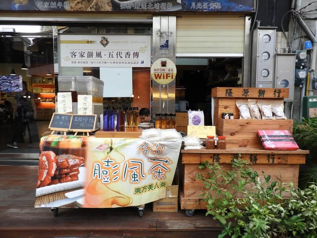 北埔老街的圖片:冷泡膨風茶