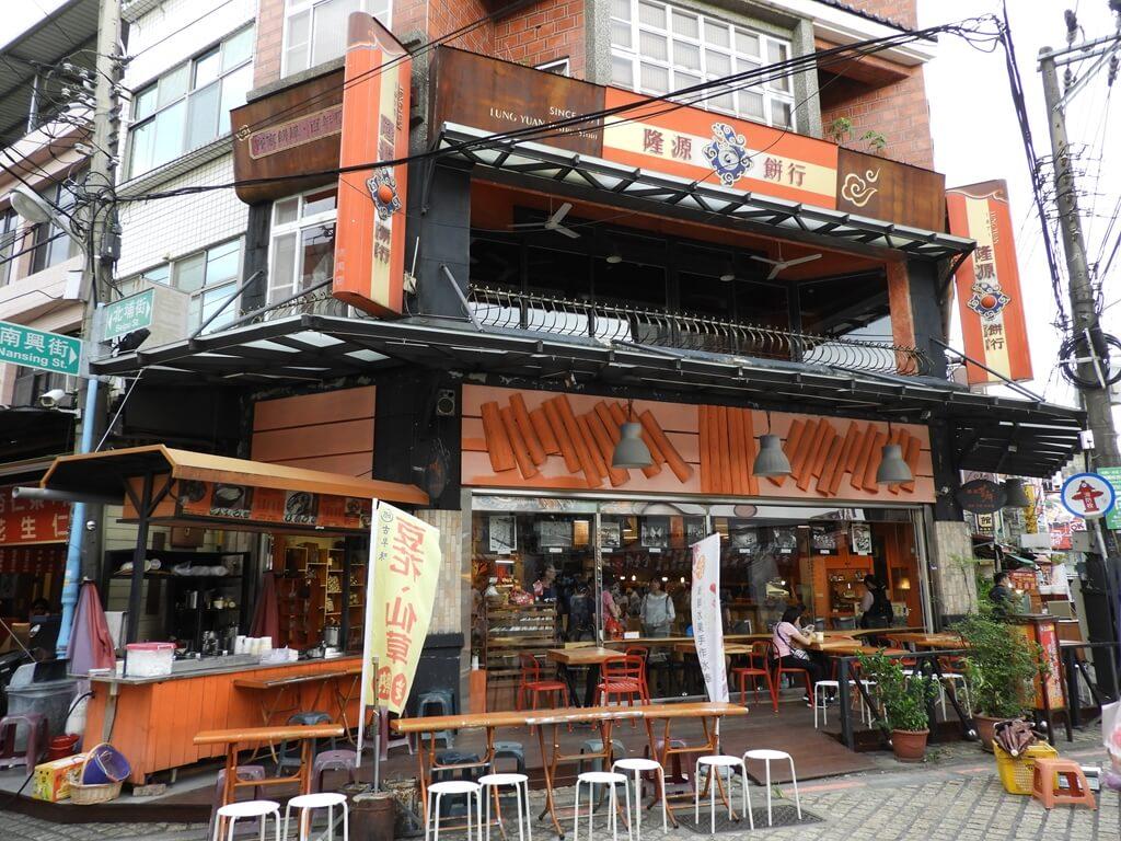 北埔老街的圖片:隆源餅行