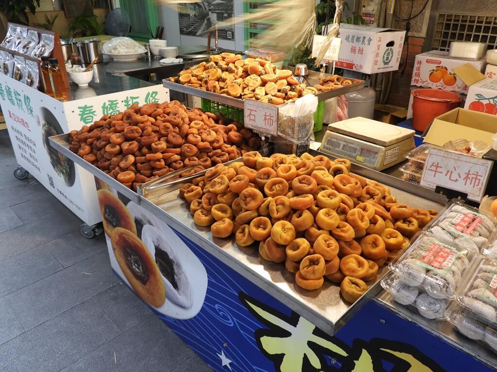 北埔老街的圖片:柿餅(123656020)