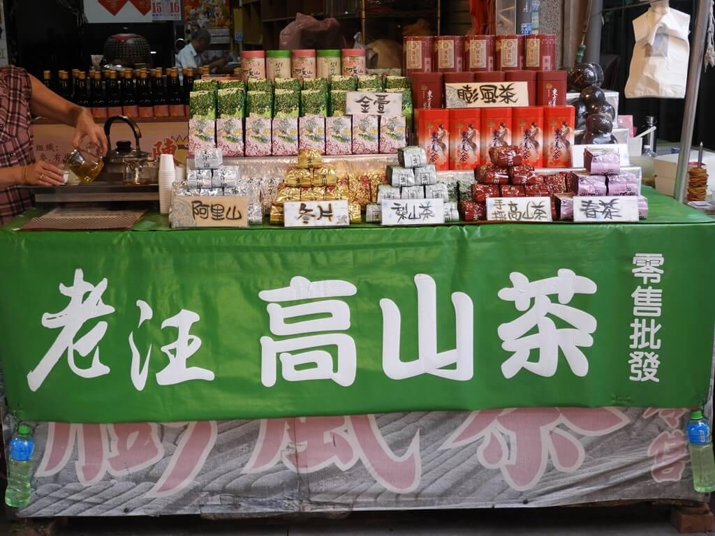 北埔老街的圖片:老汪高山茶