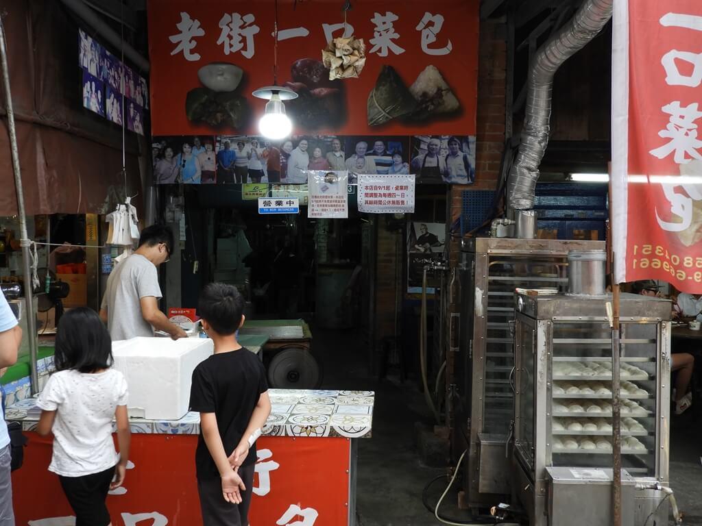北埔老街的圖片:老街一口菜包