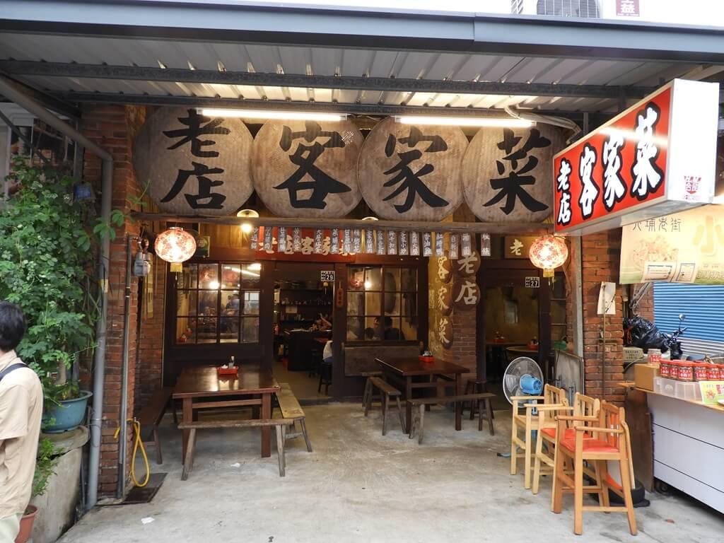北埔老街的圖片:老店客家菜