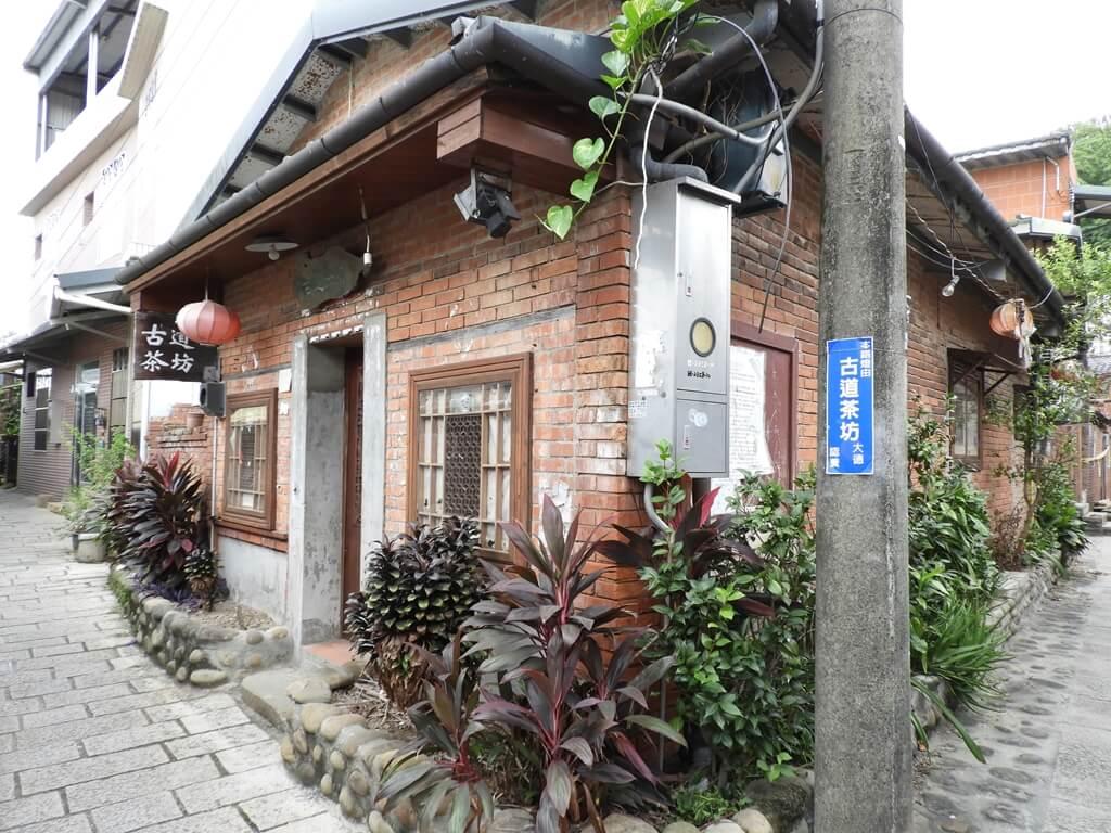 北埔老街的圖片:古道茶坊