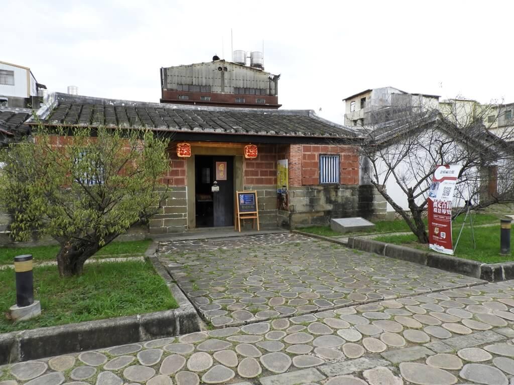 北埔老街的圖片:國定古蹟金廣福公館圖二