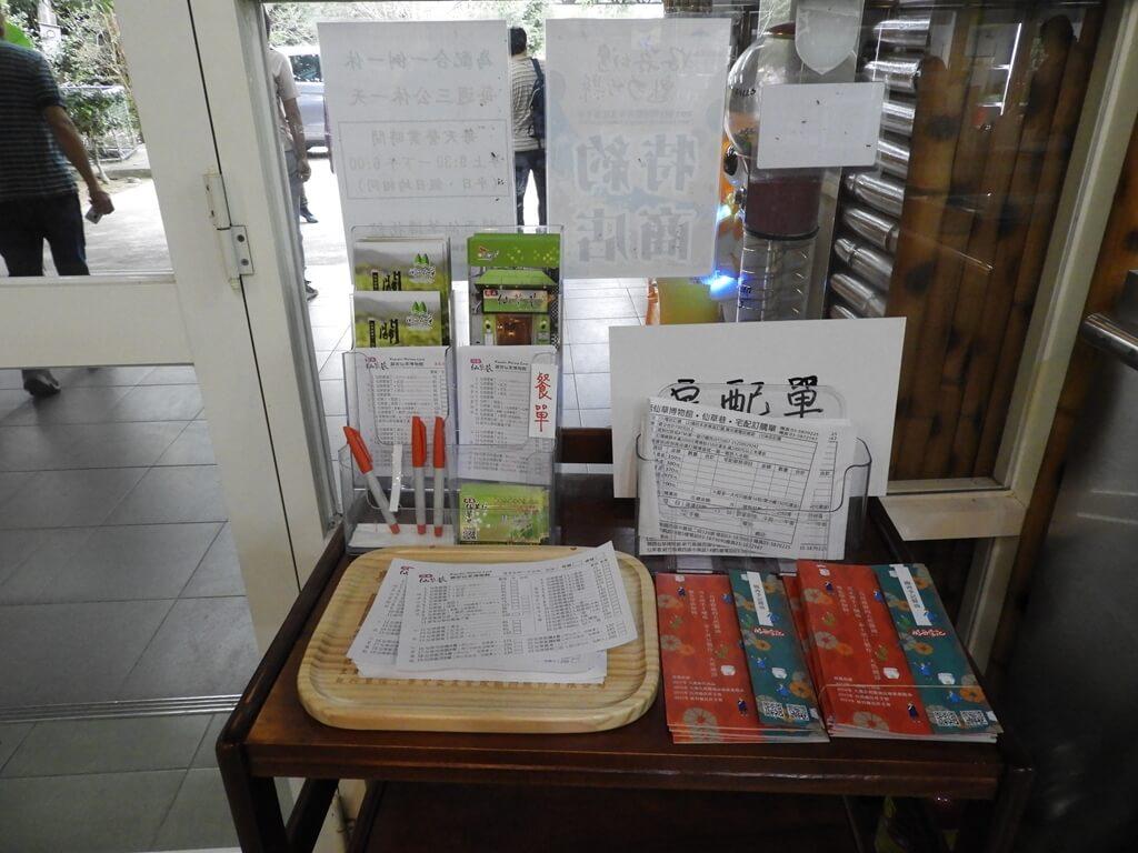 關西仙草博物館的圖片:菜單及文宣