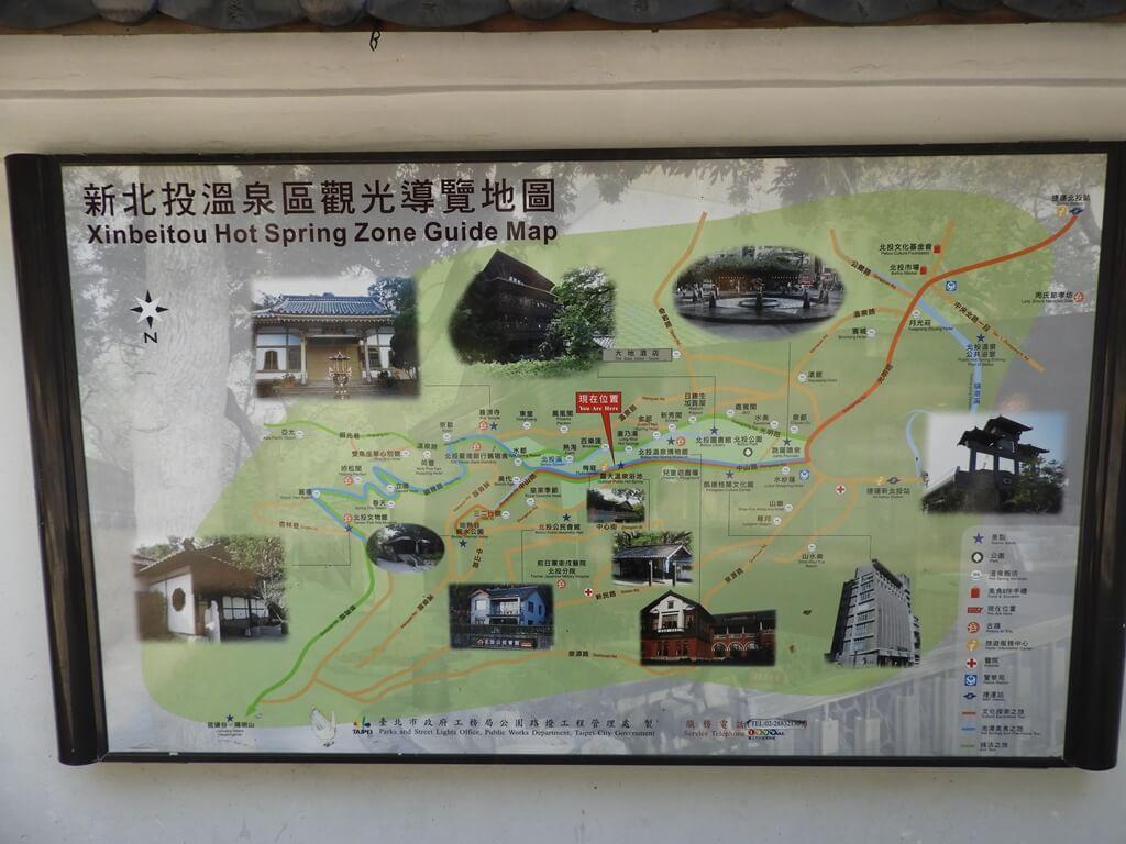 北投千禧湯露天溫泉(北投公園露天溫泉)的圖片:新北投溫泉區觀光導覽地圖
