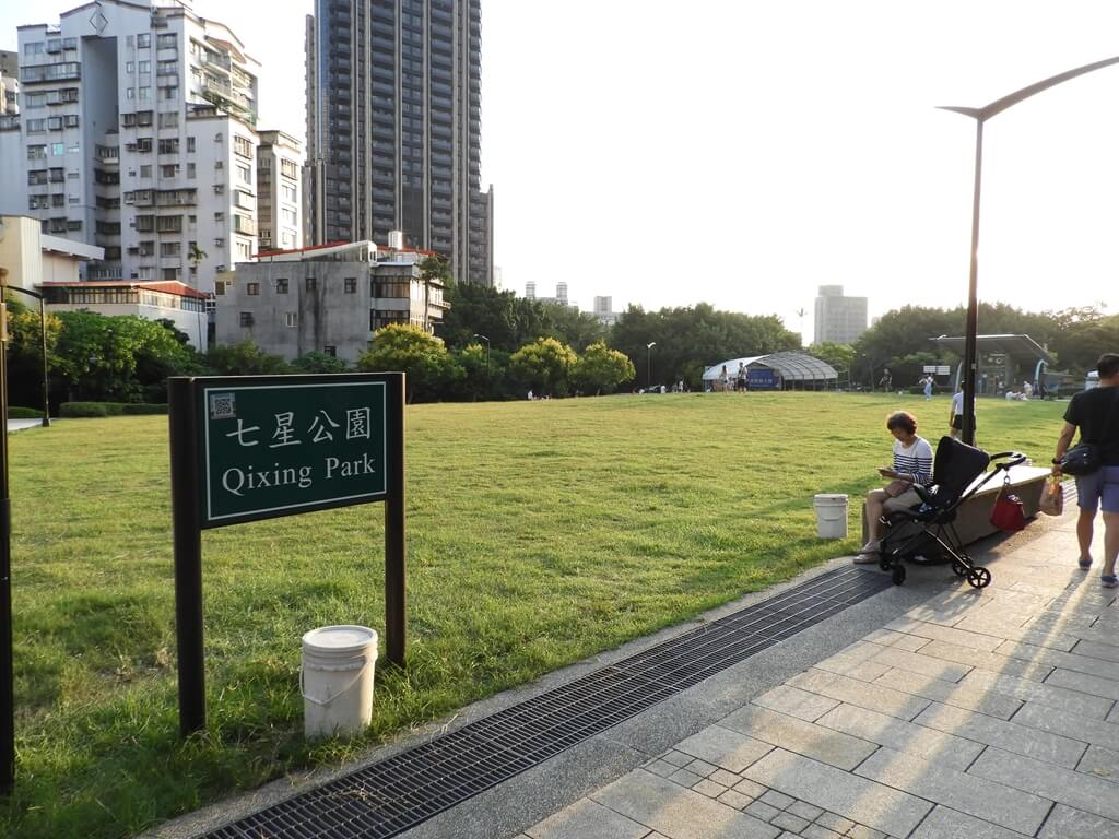 新北投車站的圖片:七星公園草皮一景