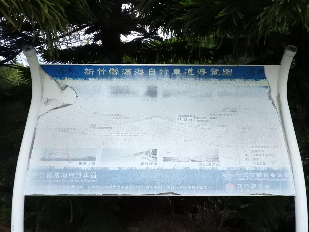 新豐紅樹林生態保護區的圖片:已斑駁的新竹縣濱海自行車道路線圖