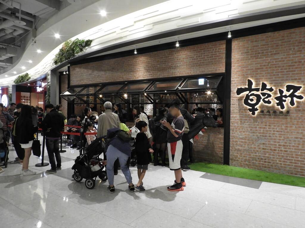 大江購物中心 MetroWalk的圖片:乾杯