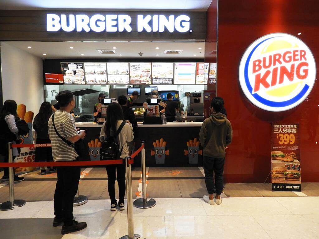 大江購物中心 MetroWalk的圖片:漢堡王