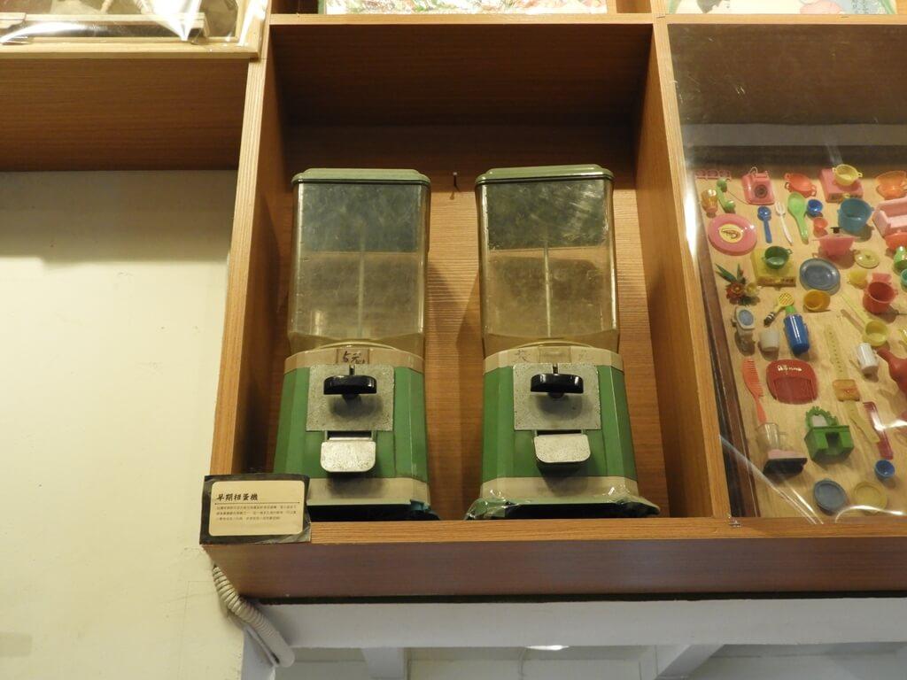 臺灣玩具博物館的圖片:早期扭蛋機