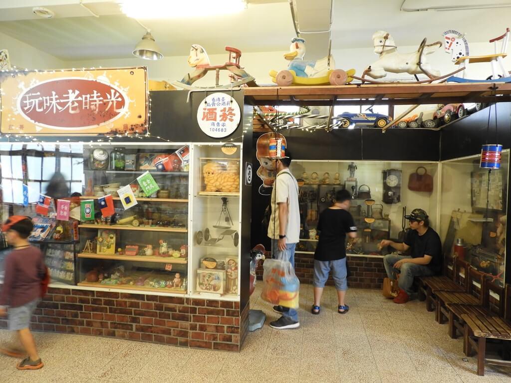 臺灣玩具博物館的圖片:玩具老時光