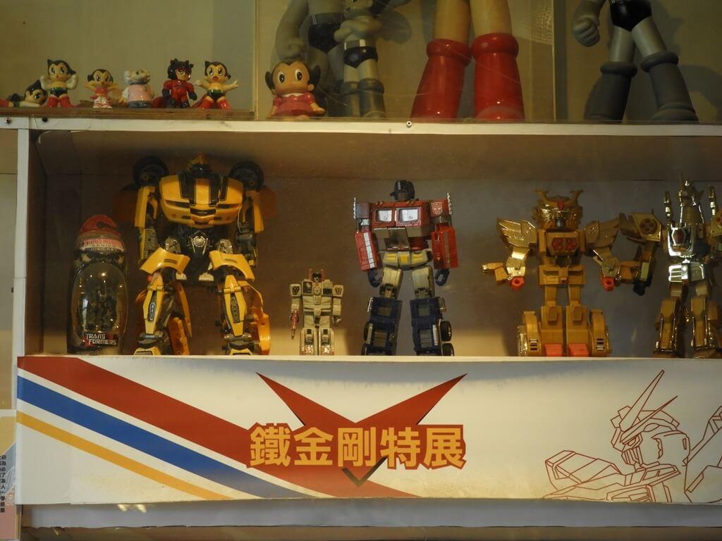 臺灣玩具博物館的圖片:鐵金剛特展,有日本鐵金剛與電影的變形金剛