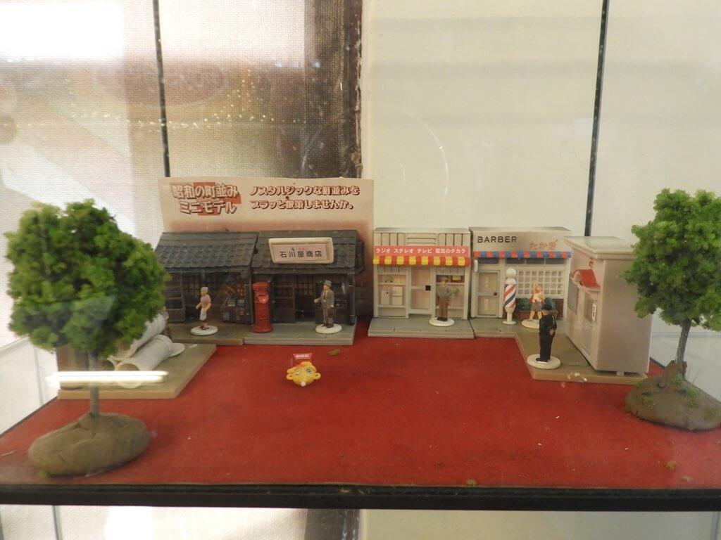 臺灣玩具博物館的圖片:商店街場景模型