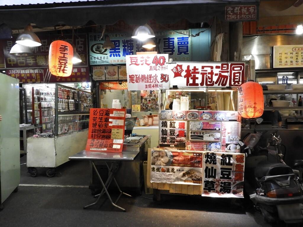板橋湳雅觀光夜市(南雅夜市)的圖片:湯圓、燒仙草、紅豆湯、手工豆花