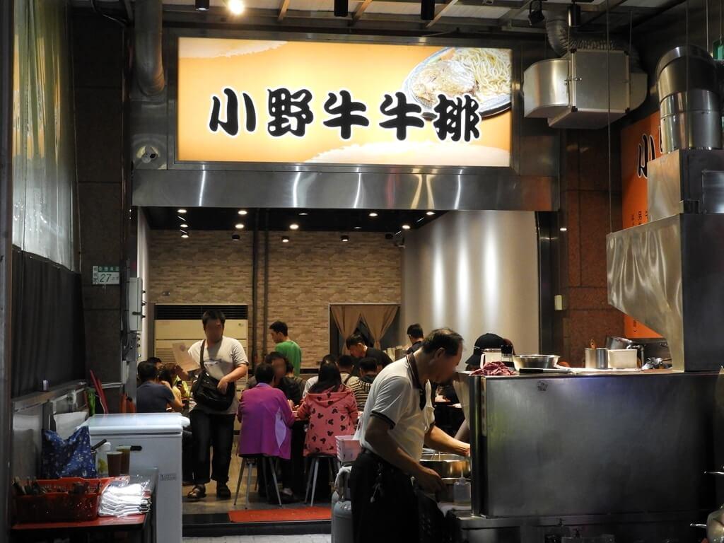 板橋湳雅觀光夜市(南雅夜市)的圖片:小野牛牛排店
