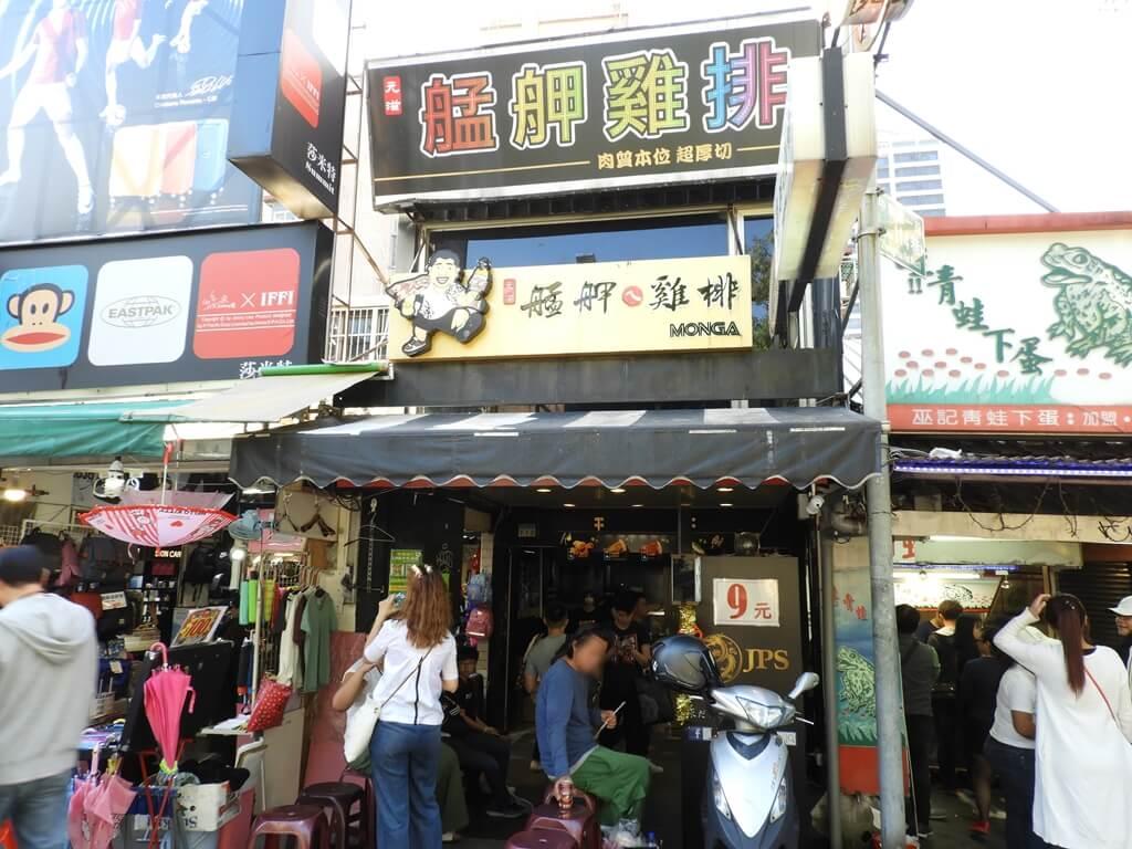 西門町的圖片:艋舺雞排 西門町店