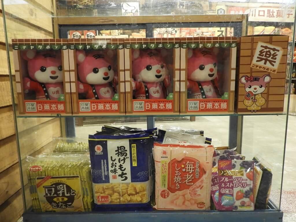 日藥本舖博物館西門館的圖片:日藥本舖娃娃及零食