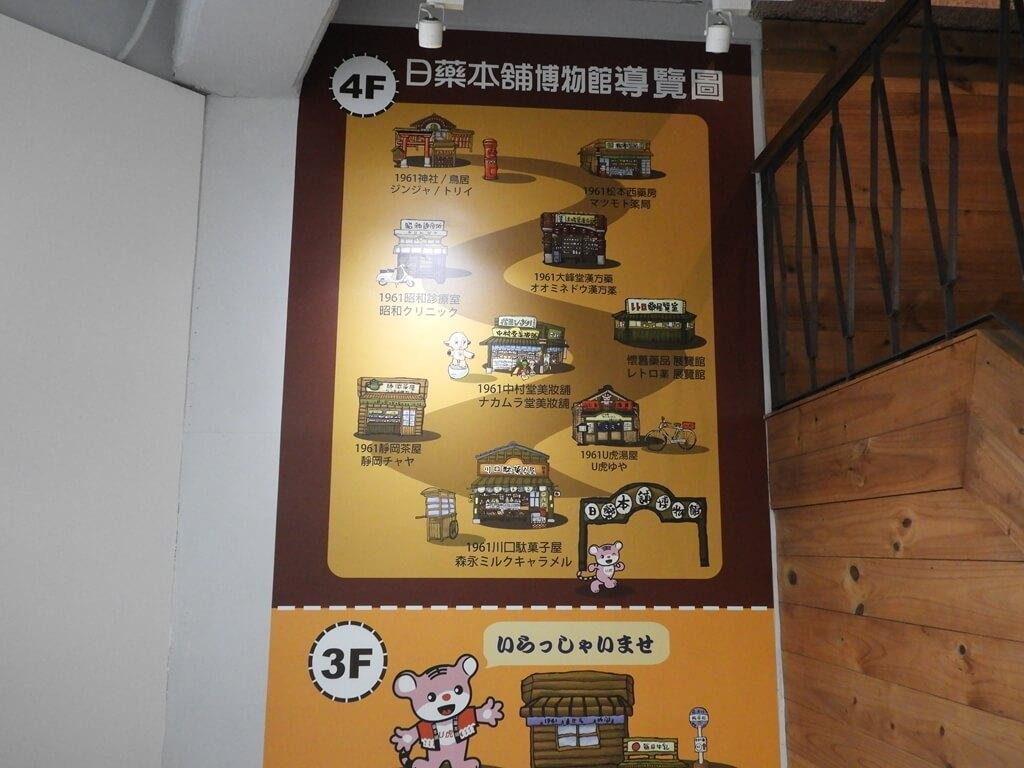 日藥本舖博物館西門館的圖片:牆壁上的導覽圖