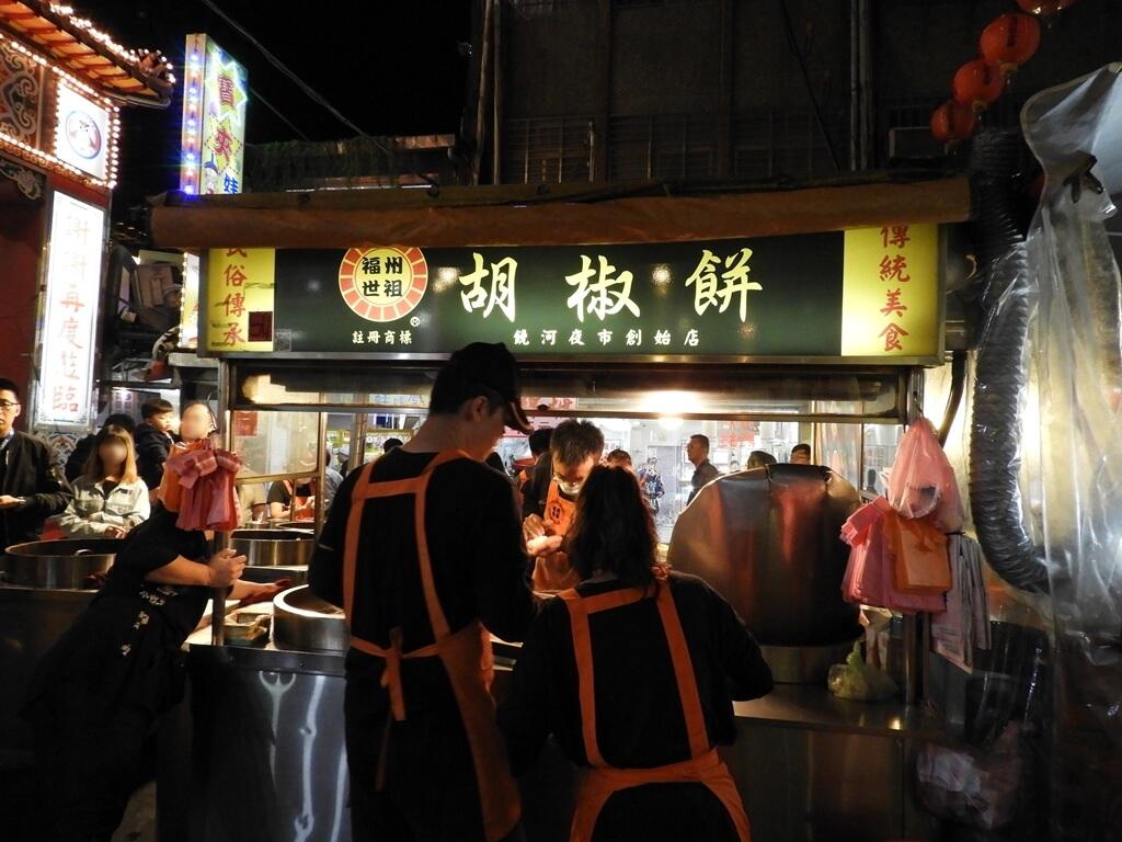 饒河街觀光夜市的圖片:福州世祖胡椒餅