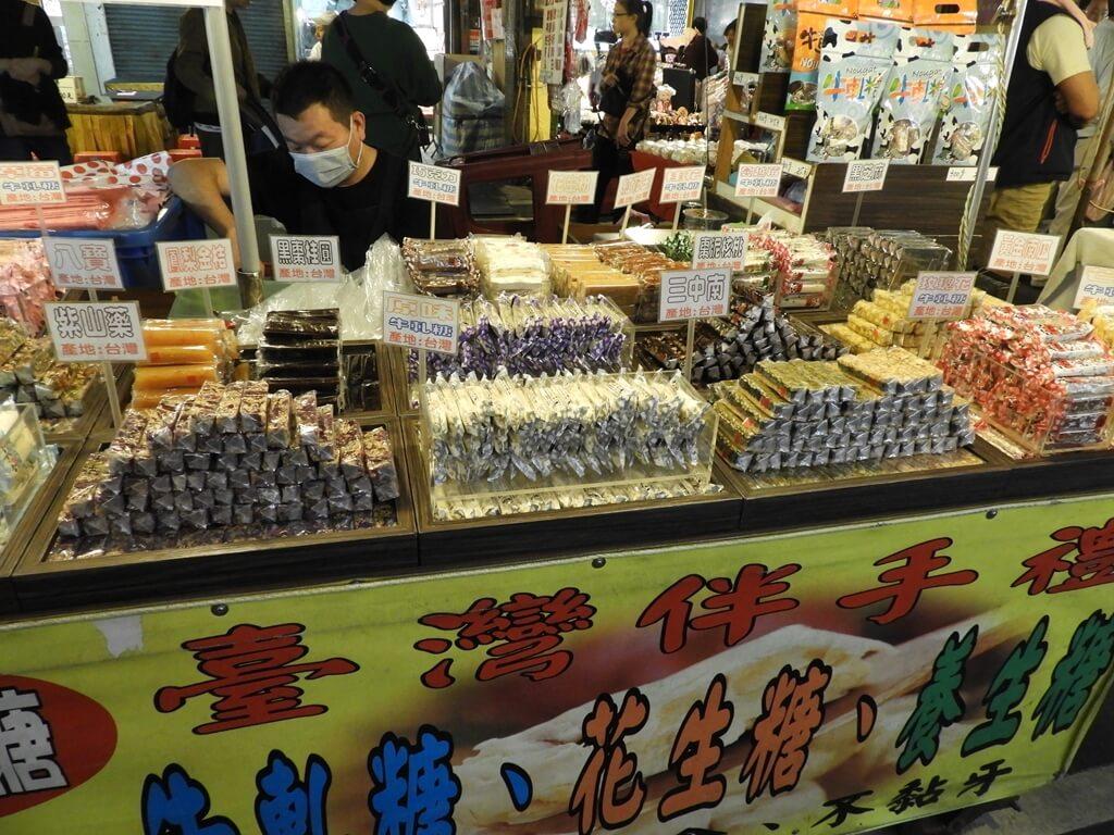 饒河街觀光夜市的圖片:牛軋糖、花生糖