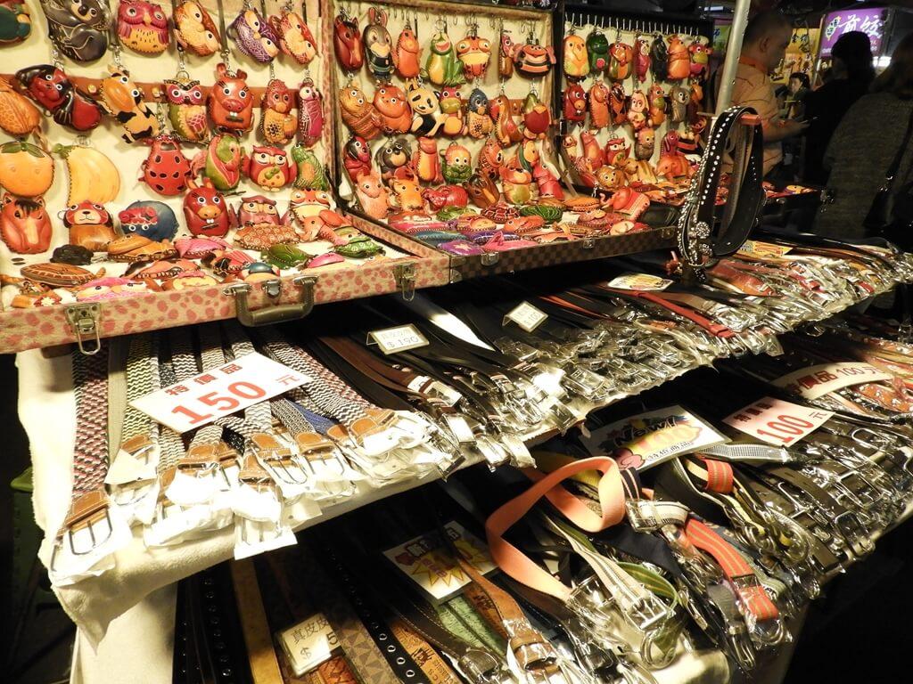 饒河街觀光夜市的圖片:皮帶、皮件、小包