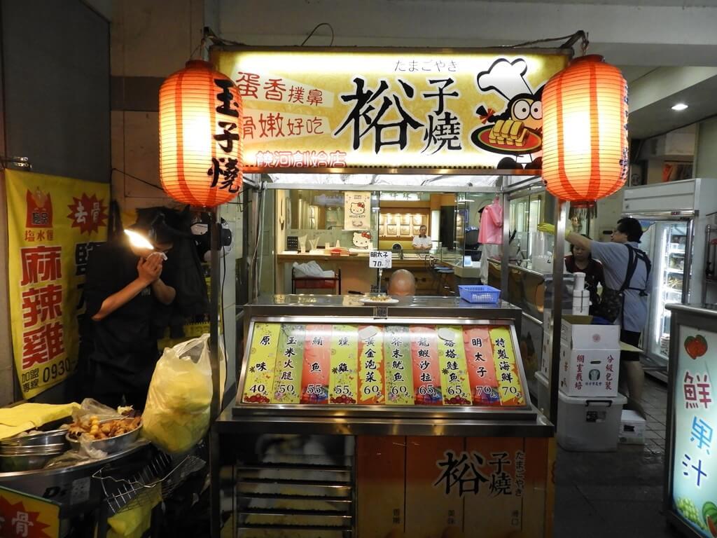 饒河街觀光夜市的圖片:裕子燒(玉子燒)