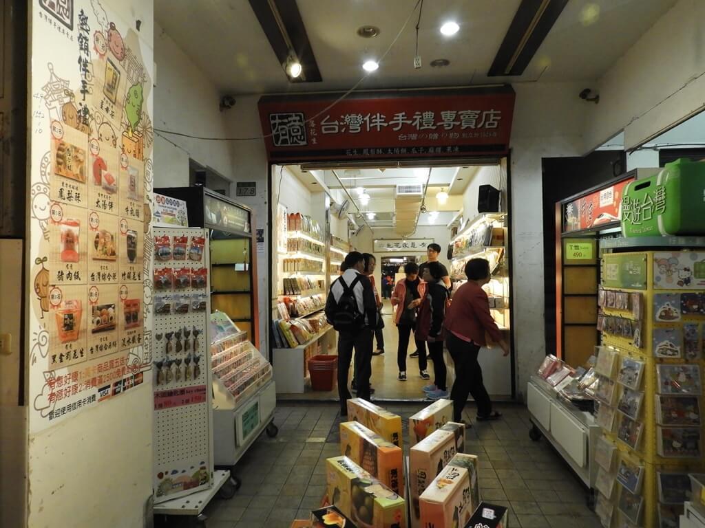 饒河街觀光夜市的圖片:有意台灣伴手禮專賣店