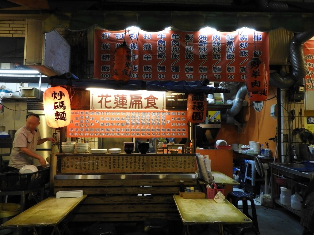 饒河街觀光夜市的圖片:花蓮扁食