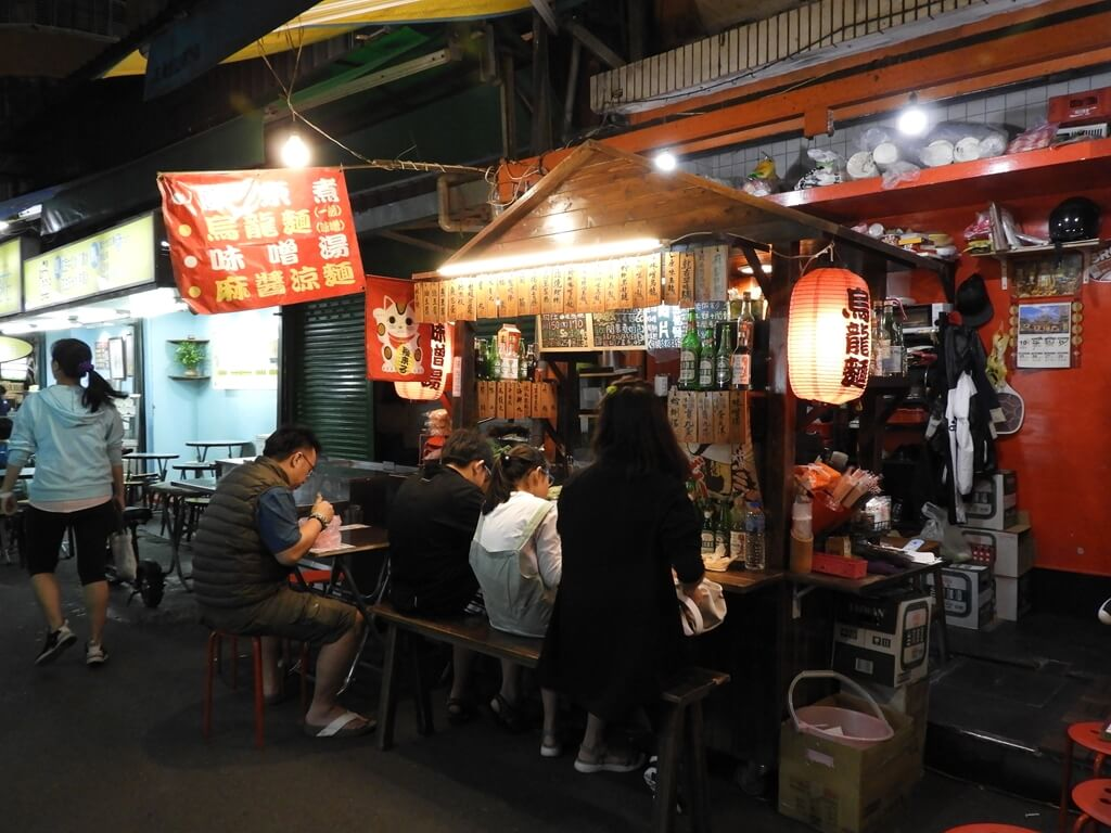 饒河街觀光夜市的圖片:烏龍麵、味噌湯、麻將涼麵