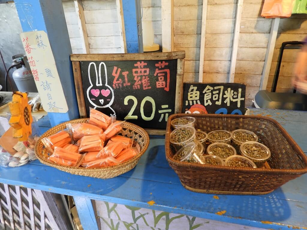 青林農場的圖片:餵兔子的紅蘿蔔及魚飼料
