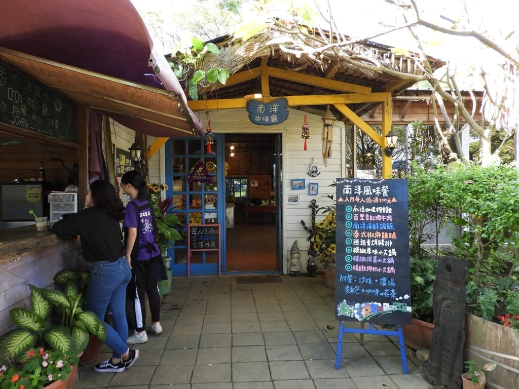 青林農場的圖片:南洋咖啡廳