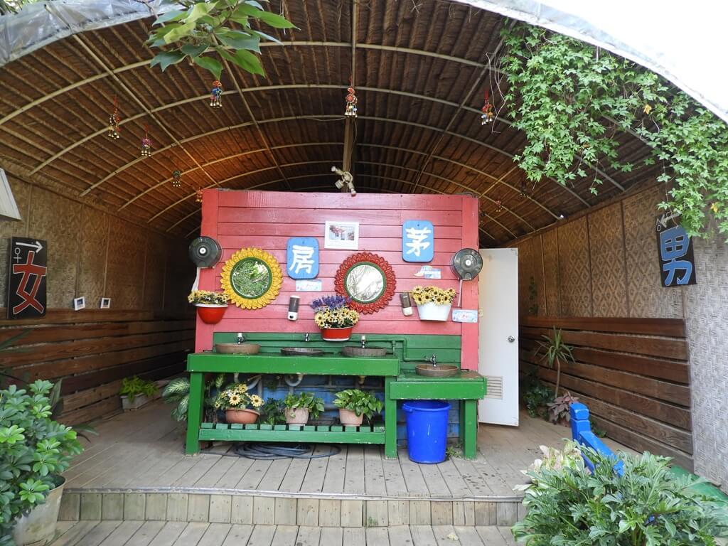 青林農場的圖片:茅房
