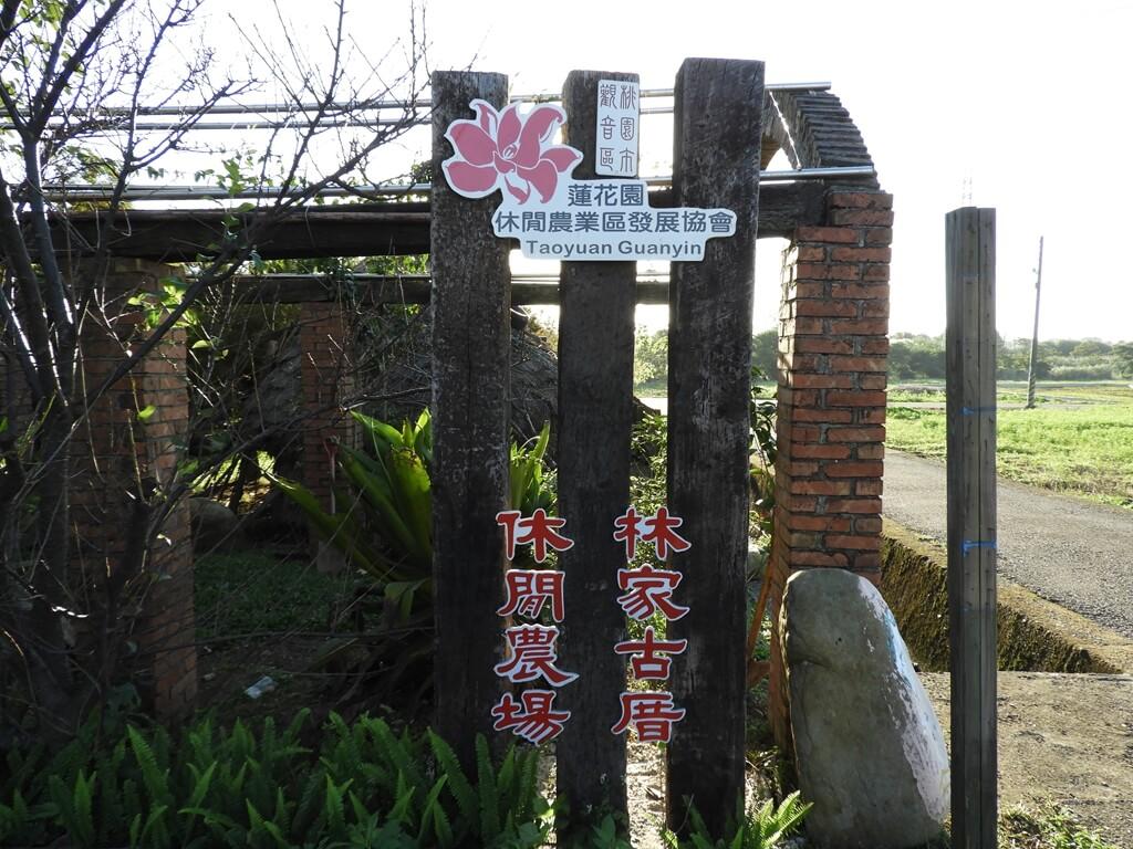 林家古厝休閒農場的圖片:入口處旁的林家古厝休閒農場字樣
