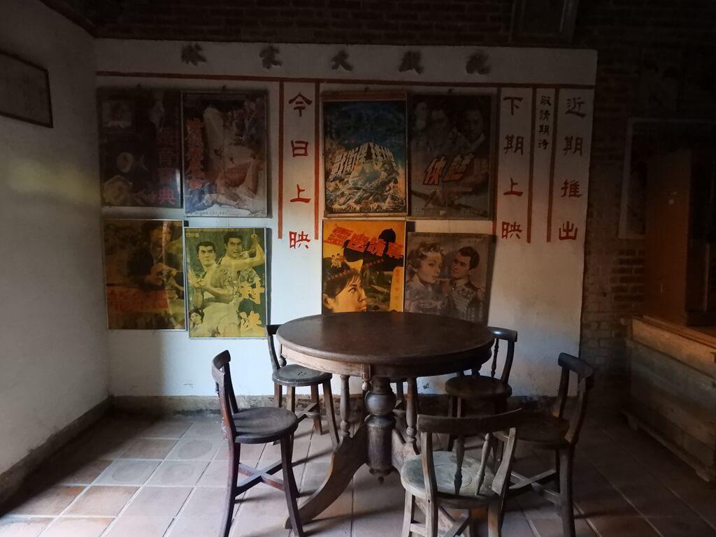 林家古厝休閒農場的圖片:餐桌椅及林家大戲院