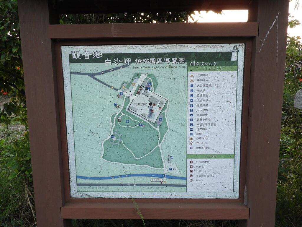 白沙岬燈塔的圖片:白沙岬燈塔園區導覽圖