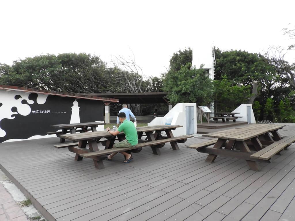 白沙岬燈塔的圖片:白沙岬燈塔旁的休憩區