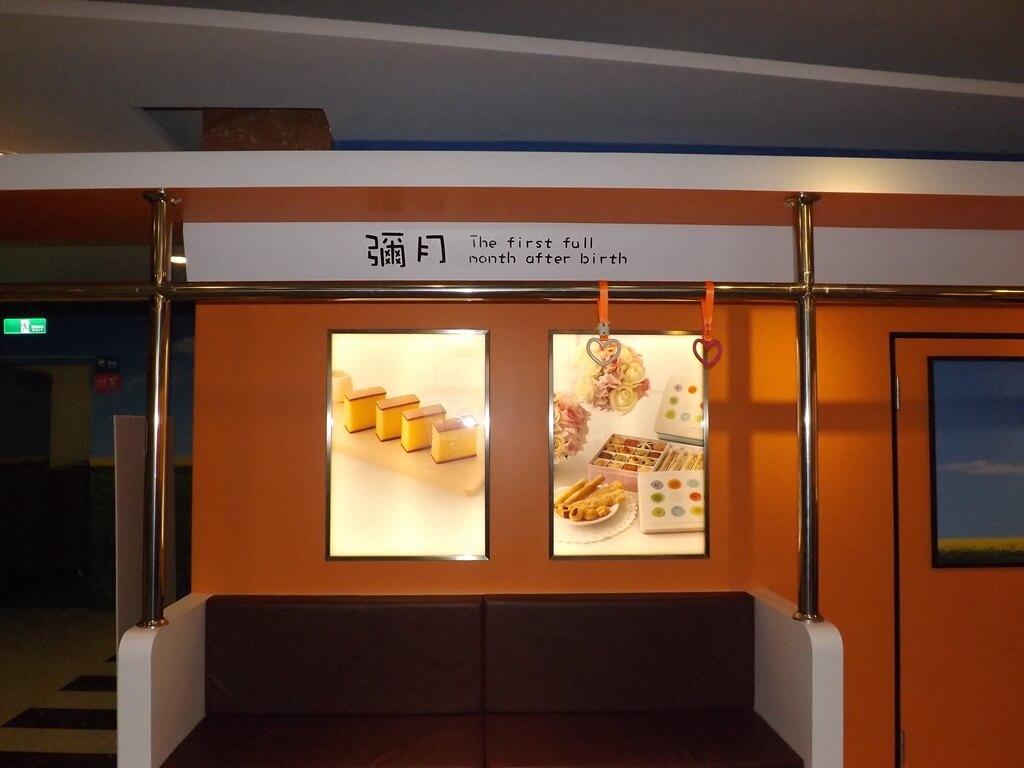 卡司‧蒂菈樂園(金格觀光工廠)的圖片:牆上的彌月蛋糕圖
