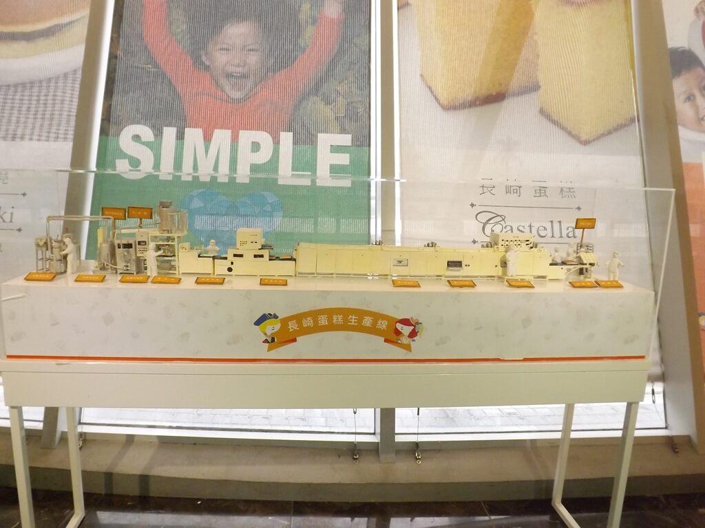 卡司‧蒂菈樂園(金格觀光工廠)的圖片:長崎蛋糕生產線模型