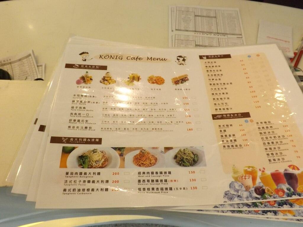 卡司‧蒂菈樂園(金格觀光工廠)的圖片:餐廳區菜單